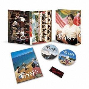 <DVD> 菊とギロチン