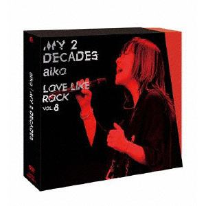 【DVD】 aiko / My 2 Decades