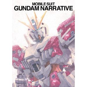 <DVD> 機動戦士ガンダムNT(通常版)