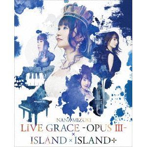 【発売日翌日以降お届け】<BLU-R> NANA MIZUKI LIVE GRACE-OPUS Ⅲ-×ISLAND×ISLAND+