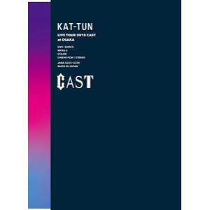 <DVD> KAT-TUN / KAT-TUN LIVE TOUR 2018 CAST(初回生産限定盤)