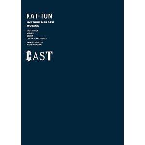 <DVD> KAT-TUN / KAT-TUN LIVE TOUR 2018 CAST(通常盤)
