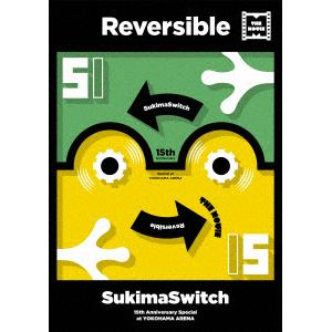 【DVD】 スキマスイッチ / 15th Anniversary Special at YOKOHAMA ARENA ~Reversible~ THE MOVIE