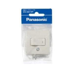 パナソニック WS3001WP 角型タンブラスイッチB/P