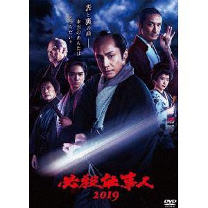 【DVD】 必殺仕事人2019