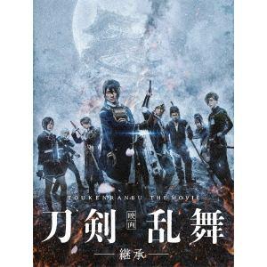 【BLU-R】 映画刀剣乱舞-継承- 豪華版
