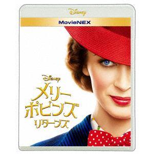 【BLU-R】 メリー・ポピンズ リターンズ MovieNEX ブルーレイ+DVDセット