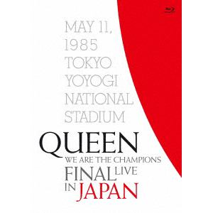 【BLU-R】 クイーン / WE ARE THE CHAMPIONS FINAL LIVE IN JAPAN(初回生産限定盤)