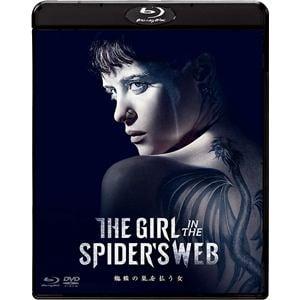 【BLU-R】蜘蛛の巣を払う女 ブルーレイ&DVDセット