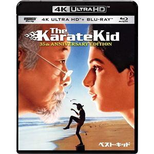 【4K ULTRA HD】ベスト・キッド 35周年アニバーサリー・エディション(4K ULTRA HD+ブルーレイ)