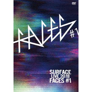 【DVD】 surface / SURFACE LIVE 2018「FACES #1」