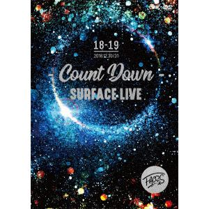 【DVD】 surface / SURFACE LIVE 2018「FACES #2-COUNTDOWN-」
