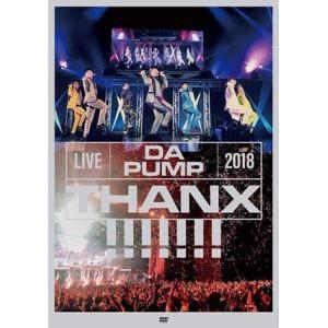 【DVD】 DA PUMP / LIVE DA PUMP 2018 THANX!!!!!!! at 国際フォーラム ホールA(通常盤)