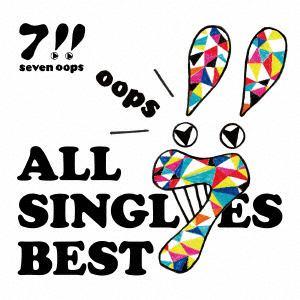 <CD> 7!! / ALL SINGLS BEST(初回生産限定盤)(DVD付)