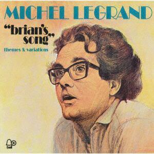 <CD> ミシェル・ルグラン / ブライアンズ・ソング