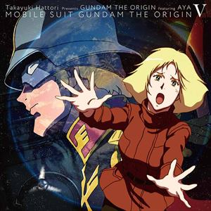 【CD】 服部隆之 Presents GUNDAM THE ORIGIN featuring AYA / I CAN´T DO ANYTHING -宇宙よ-