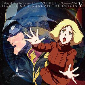 【CD】服部隆之 Presents GUNDAM THE ORIGIN featuring AYA / I CAN'T DO ANYTHING -宇宙よ-