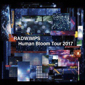 <CD> RADWIMPS / RADWIMPS LIVE ALBUM 「Human Bloom Tour 2017」(期間限定盤)