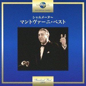 <CD> マントヴァーニ・オーケストラ / シャルメーヌ~マントヴァーニ・ベスト