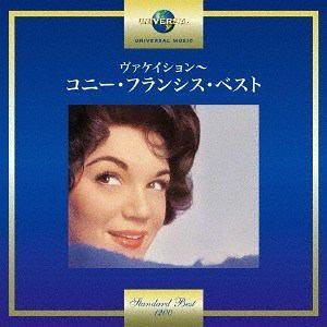 <CD> コニー・フランシス / ヴァケイション~コニー・フランシス・ベスト
