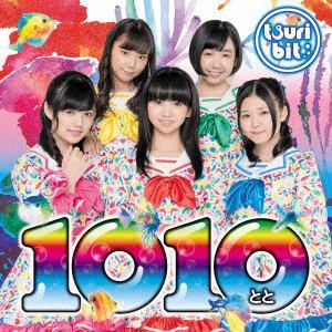 <CD> つりビット / 1010~とと~(初回生産限定盤)(DVD付)