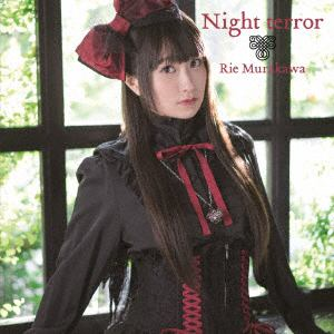 <CD> 村川梨衣 / Night terror(初回限定盤)(DVD付)