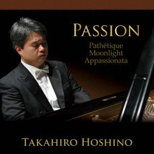 <CD> 干野宣大 / Passion ベートーヴェン:三大ソナタ集