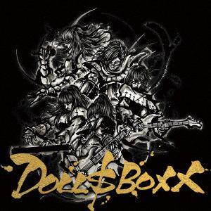 <CD> DOLL$BOXX / high $pec(初回限定盤)(DVD付)