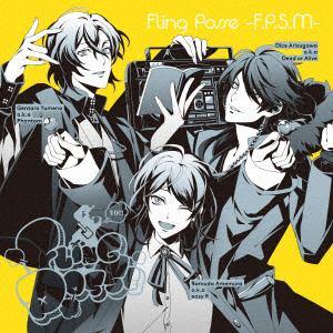 <CD> シブヤ・ディビジョン「Fling Posse」 / タイトル未定