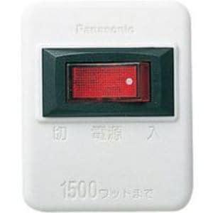 Panasonic スイッチ付タップ(1個口・ホワイト) WHS2001WP