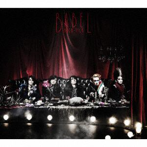 <CD> BUCK-TICK / BABEL(完全生産限定盤A)(Blu-ray Disc付)