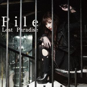 <CD> Pile / Lost Paradise(初回限定盤B)