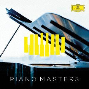 <CD> ピアノ・マスターズ~世界を感動させる18人のピアニストたち
