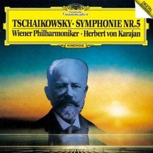 <CD> カラヤン / チャイコフスキー:交響曲第5番