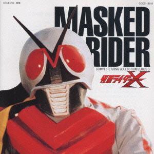 【CD】 仮面ライダー / 仮面ライダーX