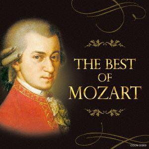 <CD> ザ・ベスト 永遠のモーツァルト名曲集