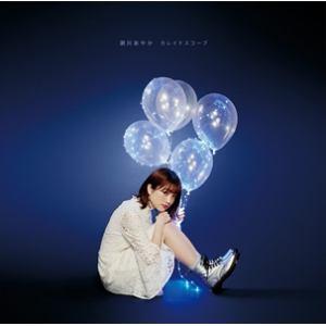 <CD> 瀬川あやか / カレイドスコープ(初回限定盤)(DVD付)