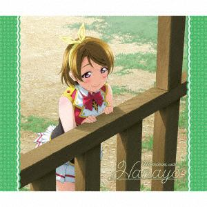 【CD】 久保ユリカ(小泉花陽) / ラブライブ!Solo Live! III from μ´s 小泉花陽