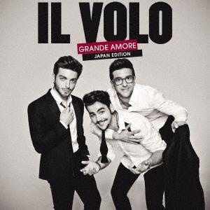 【クリックで詳細表示】イル・ヴォーロ / グランデ・アモーレ(初回生産限定盤)(DVD付)