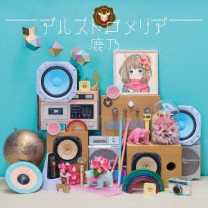 <CD> 鹿乃 / アルストロメリア(初回限定盤)(DVD付)