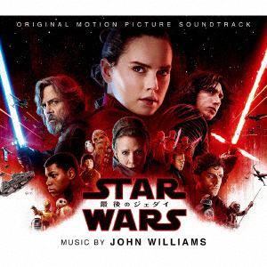<CD> スター・ウォーズ/最後のジェダイ オリジナル・サウンドトラック