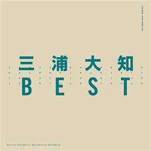 <CD> 三浦大知 / BEST(DVD付)