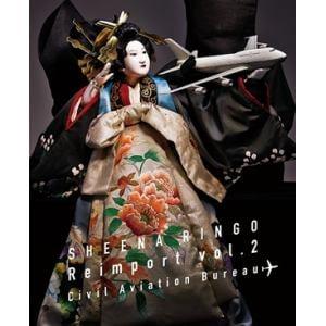 <CD> 椎名林檎 / 逆輸入~航空局~(初回限定生産盤)