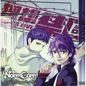 <CD> NormCore / それでも僕は生きている(初回限定盤)(DVD付)