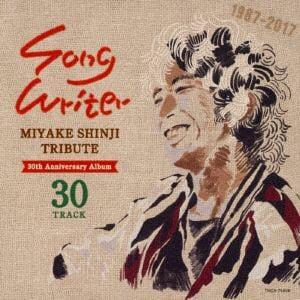 <CD> 三宅伸治デビュー30周年トリビュートアルバム「ソングライター」