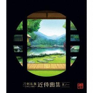 【CD】 『「刀剣乱舞-ONLINE-」近侍曲集 其ノ一』