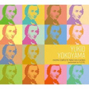 <CD> 横山幸雄 / 横山幸雄 プレイエルによるショパン・ピアノ独奏曲全曲集BOX