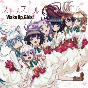 <CD> Wake Up,Girls! / スキノスキル「デスマーチからはじまる異世界狂想曲」ED主題歌