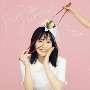 <CD> 鈴木みのり / FEELING AROUND(通常盤)