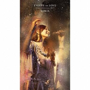 <CD> KOKIA / EVOLVE to LOVE -20 years Anniversary BEST-(初回限定盤)